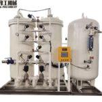 PSA Oxygen Generator VS VPSA Oxygen Generator
