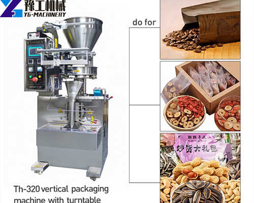 Particle Packaging Machine With Turntable
