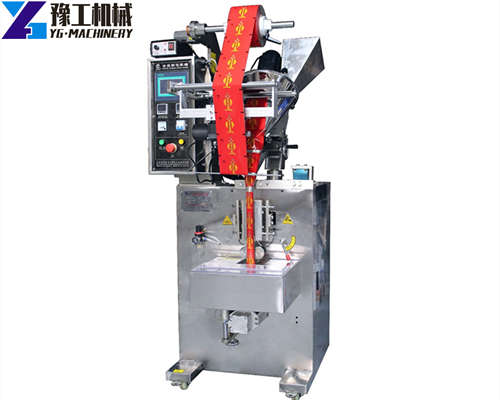 Small powder packing machine for sale