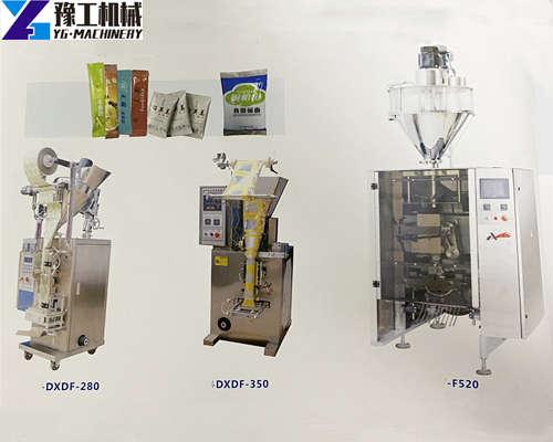 powder pouch packing machine series